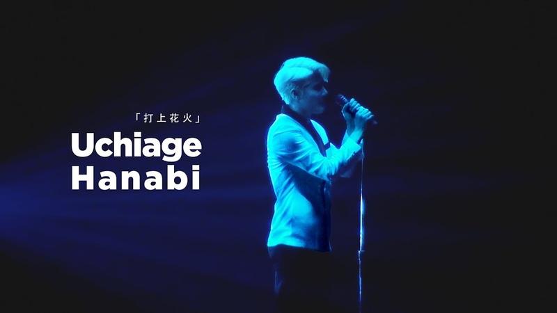 190402 ~ 0414 WAY BACK XIA in TOKYO KOBE 김준수 ジュンス - 쏘아올린불꽃 / 打上花火 [Uchiage Hanabi]
