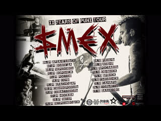 Smex xx_years_of_punx осенний сегмент юбилейного тура