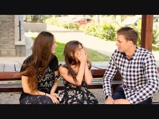 Свадебный сюрприз для Лены и Ярослава