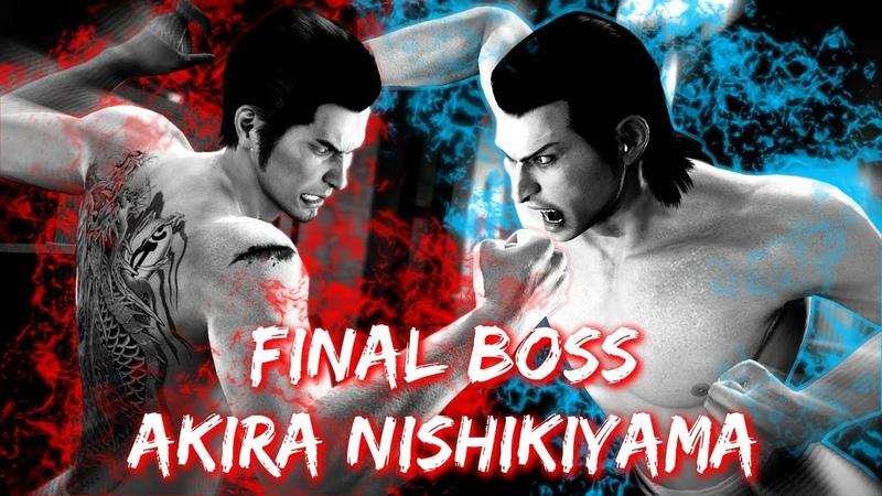 Yakuza Kiwami - Boss Battles 24 - Akira Nishikiyama (EX-HARD)