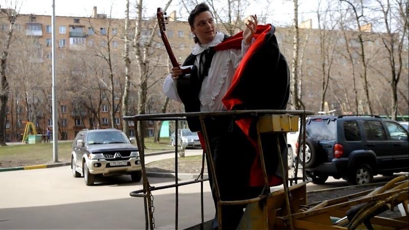 «Трубадур» реж. Олеся Чеховская (2012 г.)