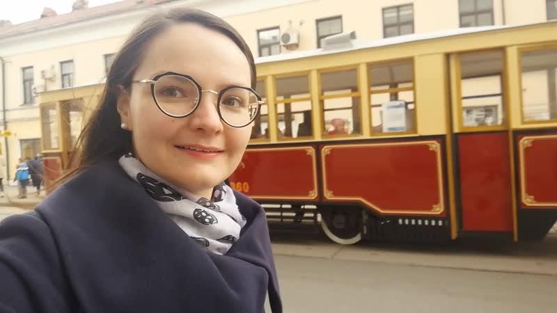 120 лет московскому трамваю