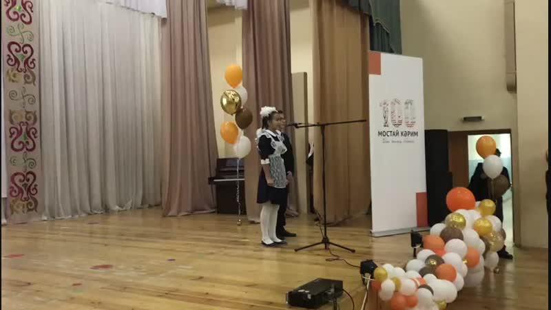 В Башкирской гимназии №158 широко отмечают 99-летнюю годовщину со дня рождения великого сына Башкортостана Мустая Карима. В праз