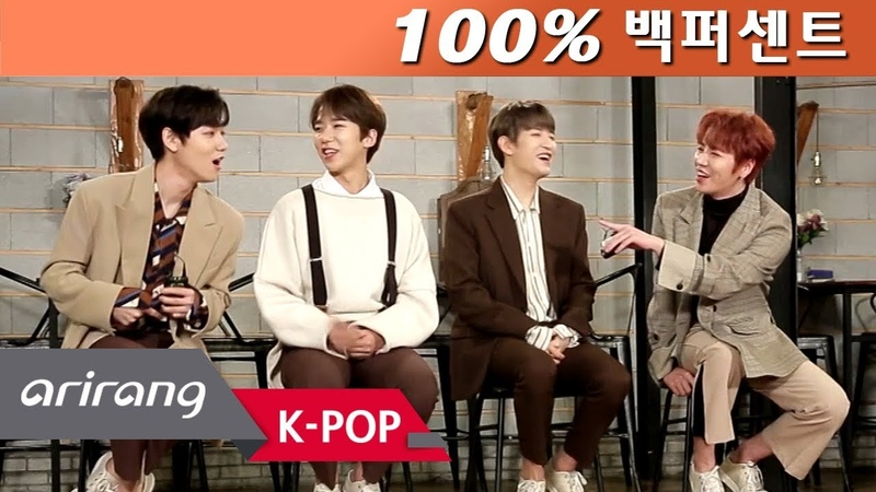 [INTERVIEW] [ENG SUB] 190325 100%(백퍼센트) Interview for 'Still Loving You' @ ARIRANG TV Pops in Seoul