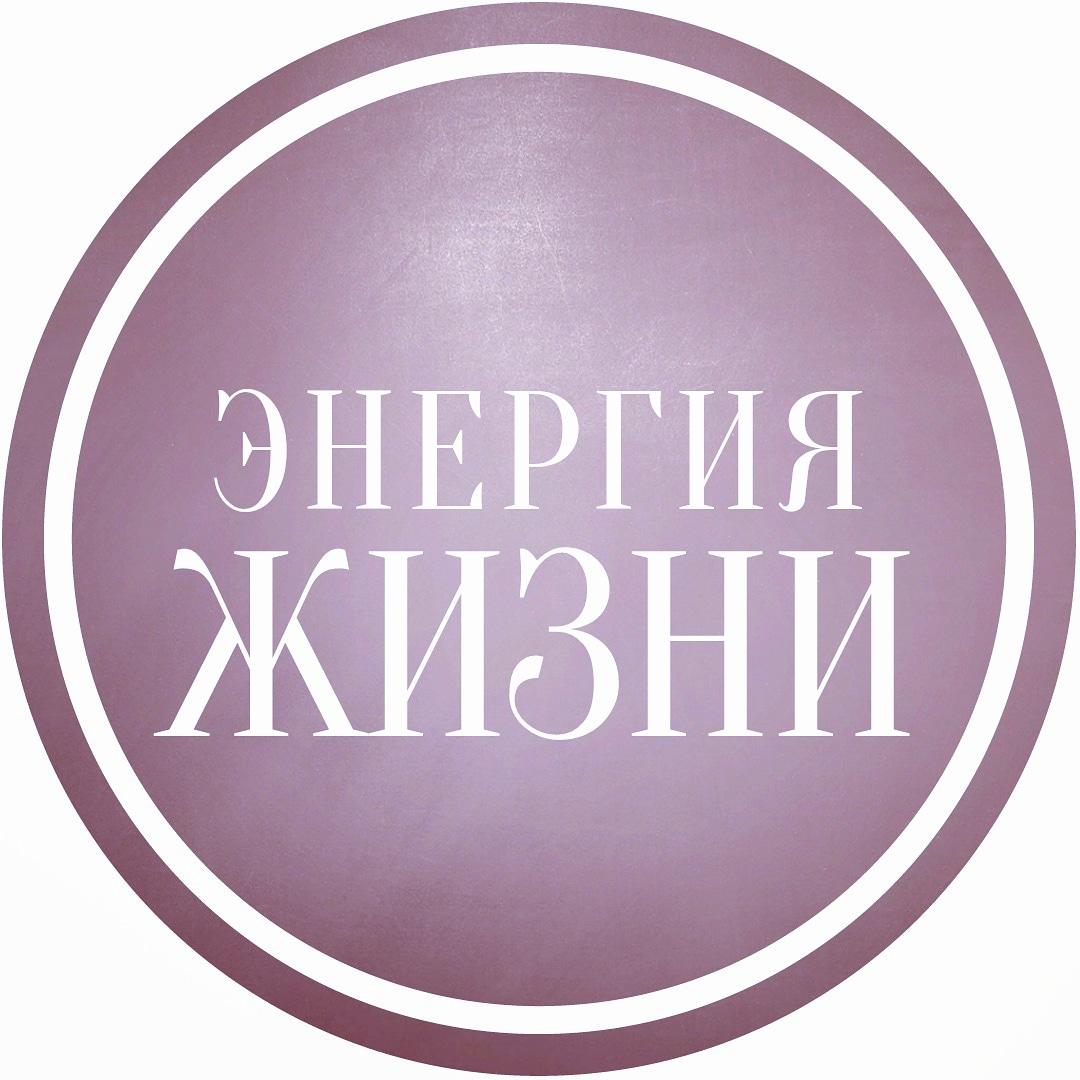 Афиша Красноярск Д.Хара рекомендует - А.Гор в Красноярске