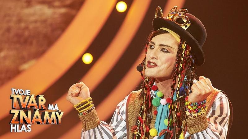 Petr Vondráček jako Boy George – Karma Chameleon | Tvoje tvář má známý hlas