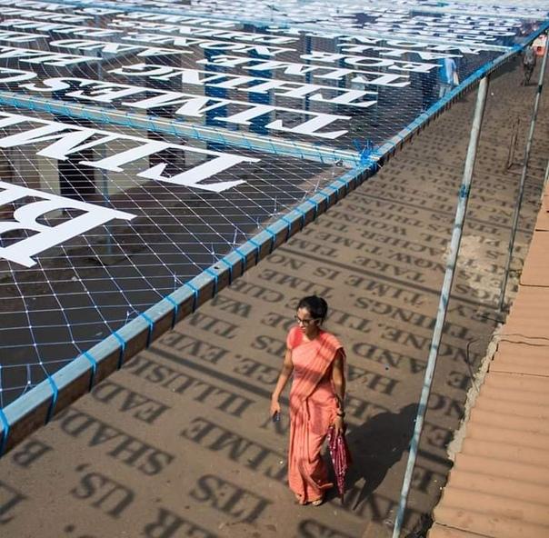 Индийский уличный художник под именем DAU недавно устроил текстовую инсталляцию под названием Теория времени в Панджиме, Гоа. На сетку, натянутую над улицей, подвесил буквы. Солнце, освещая