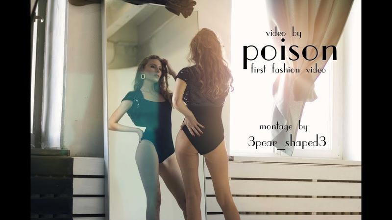 Fashion video by poison.ph | Фэшн съемка