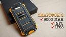 Poptel P9000 Max. САМЫЙ ОПТИМАЛЬНЫЙ ЗАЩИЩЕННЫЙ СМАРТФОН с 9000 mAh, NFC и IP68! Быстрый тест-драйв.