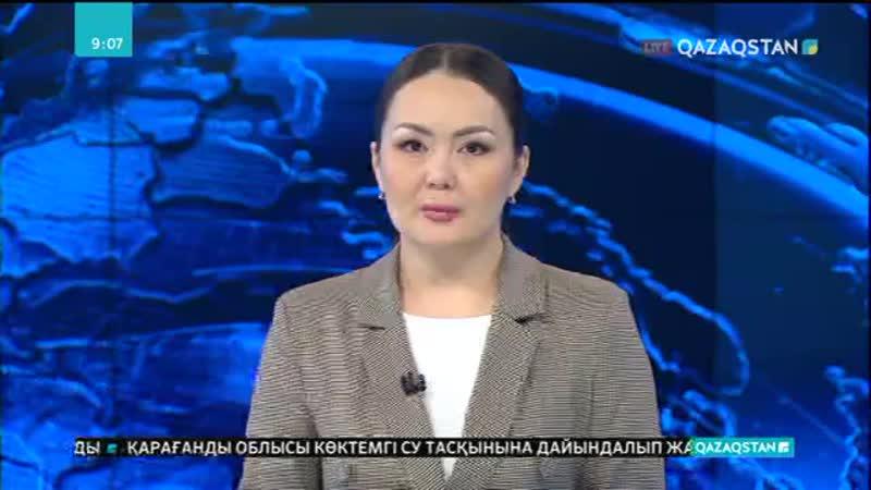 Алматыда «Жобалық Start» байқауы басталды.mp4