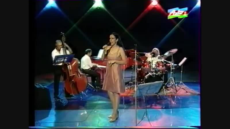 Вагиф Садыхов Мария Джозефина Баиз - Концерт на АзТВ 1 (1999) Бакинский джаZZ