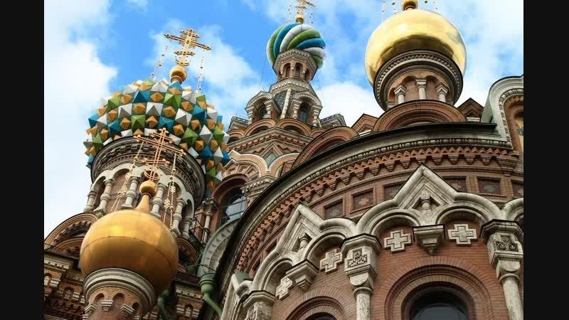 Санкт-Петербург * Храм Спаса-на-Крови.