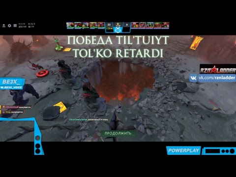 Atas Midas Vs TTR by Be3x_ (RznLadder)