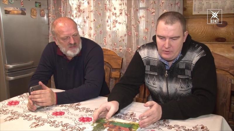 Книга об истории села Сабурово. Интервью с авторами