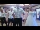 Свадебный флеш-моб