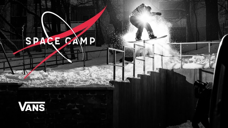 Vans Presents: Benny Urban's Space Camp | Snow | VANS