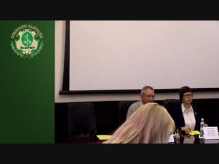 III Всероссийская (I Национальная) интерактивная конференция Менеджмент в здравоохранении: вызовы и риски XXI века