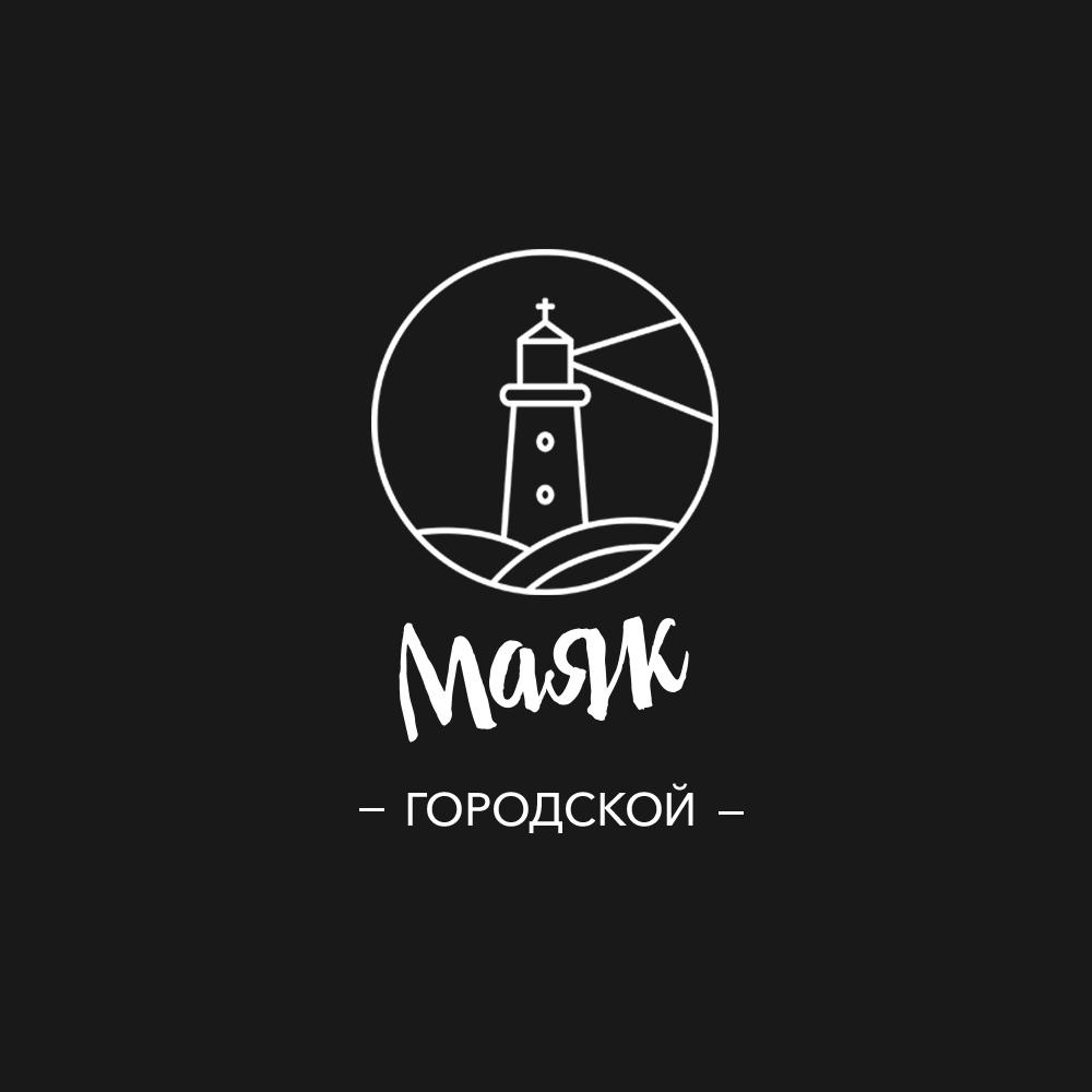 Афиша Москва Городской Маяк