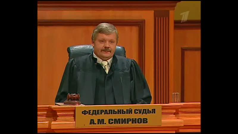 Федеральный судья (28.12.2005) Подсудимый Крушницкий Станислав Вениаминович. Часть 1 статьи 244 УК РФ