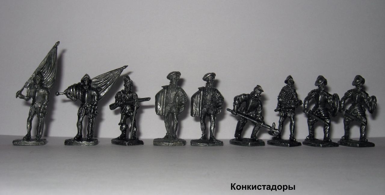 солдатики на все времена - конкистадоры