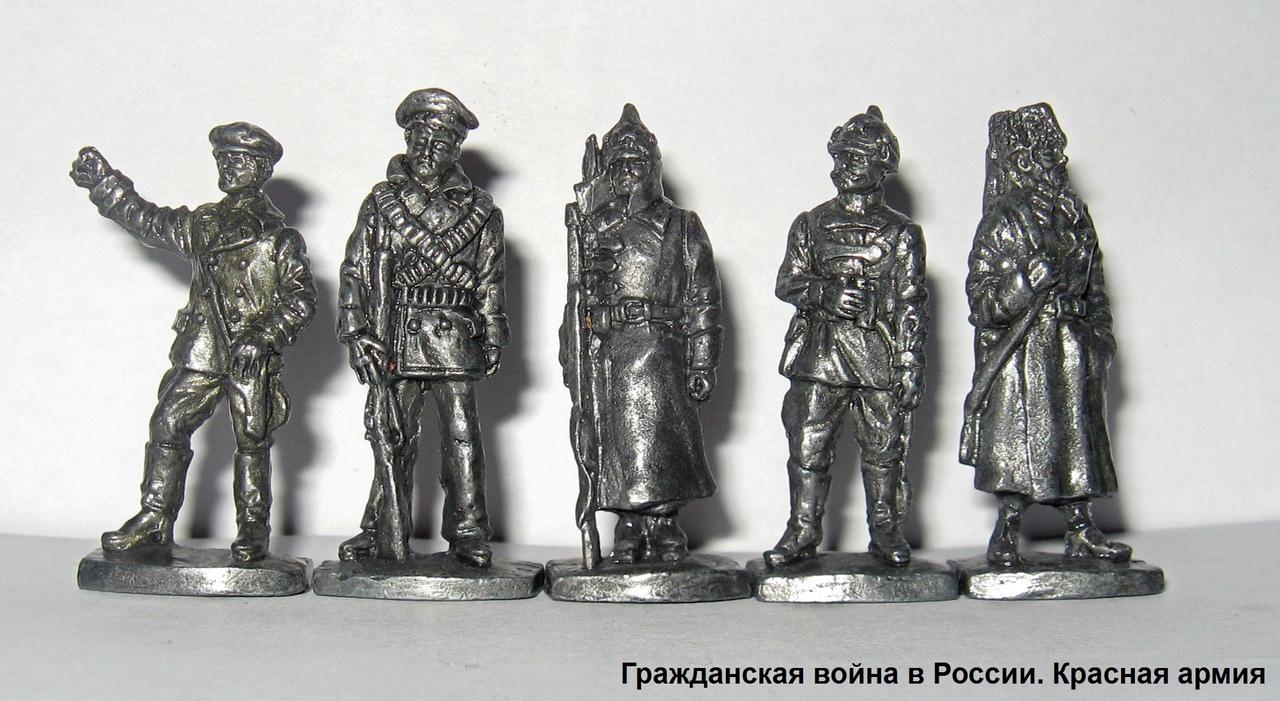 Солдатики на все времена - Красноармейцы