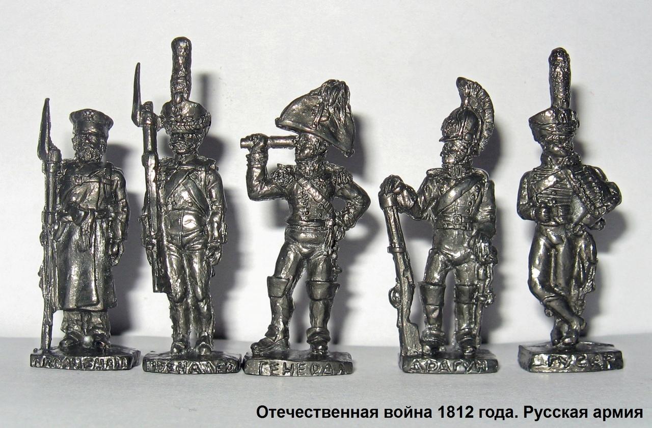 Солдатики на все времена - Бородино - русские