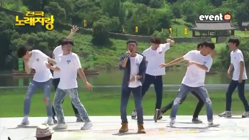 Vips attending Bigbang concert in 2050