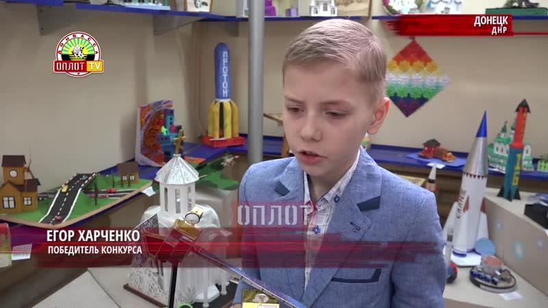 Космическую межгалактическую полицию ДНР представили в республиканском центре тех. творчества.
