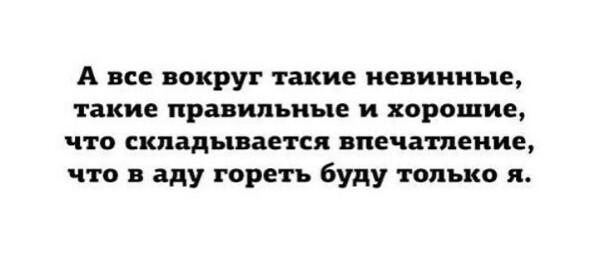 Надежда Левицкая |
