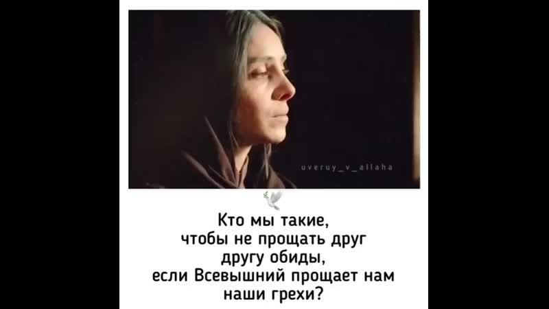 Uveruy_v_allahaBxmgcEIFU8w.mp4