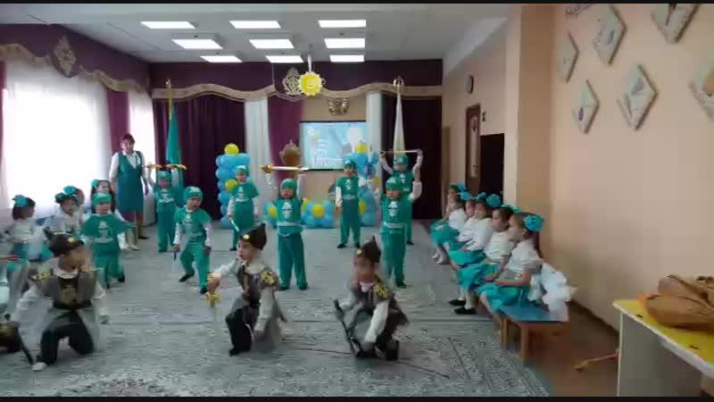 153-балабақша, батырлар биі. 2018. Ерасыл.