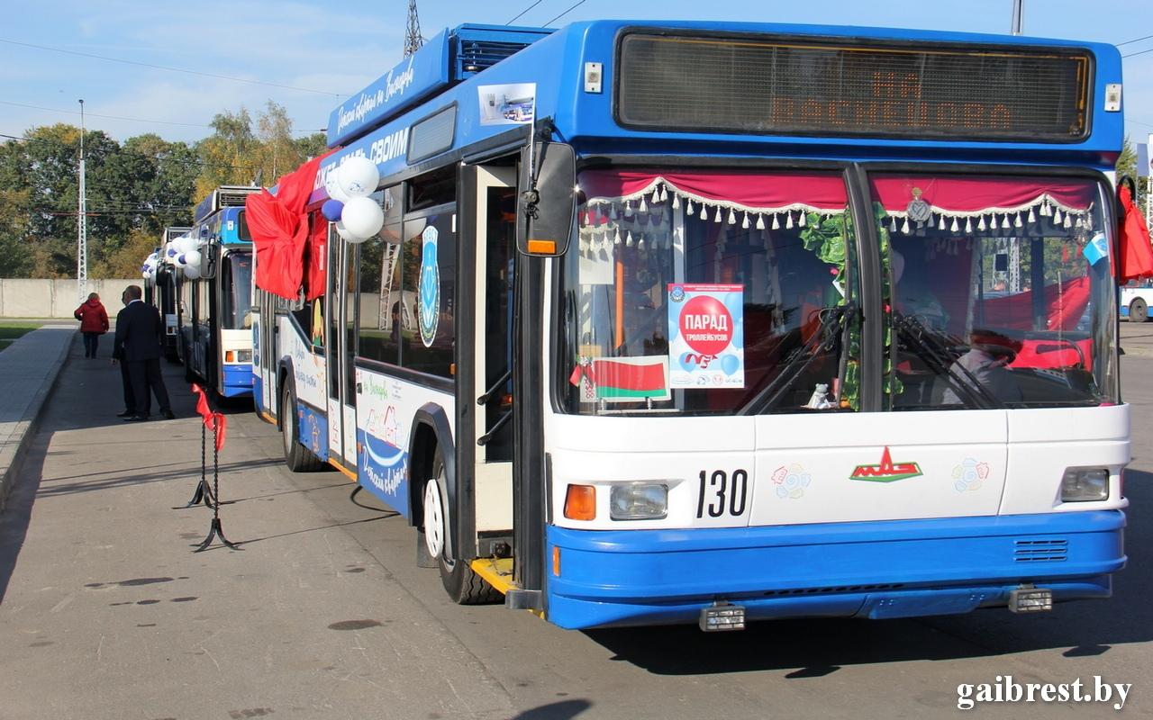 Парад троллейбусов прошёл в городе Бресте