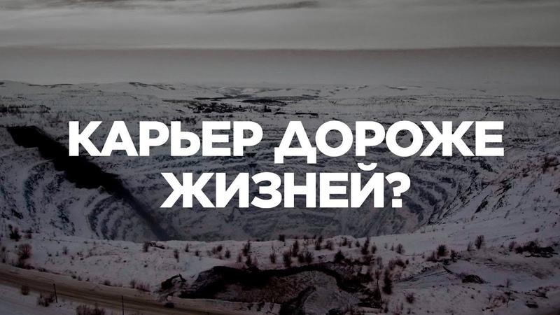 Экологическая катастрофа в Сибае горящий карьер видеообращение к Путину и угрозы силовиков