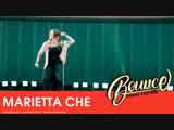 BOUNCE DANCEHALL SOLO ADULTS - Marietta Che