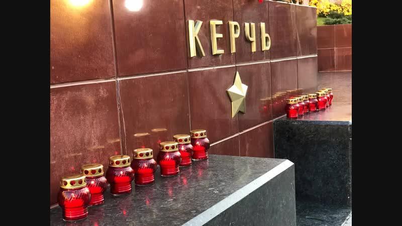 В Крыму объявлен трехдневный траур   17 октября   Вечер   СОБЫТИЯ ДНЯ   ФАН-ТВ