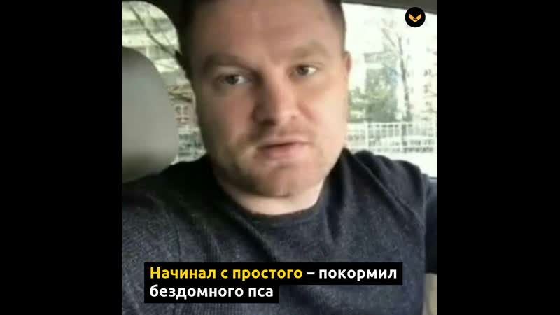 В Крыму мужчина собрал команду добровольцев для помощи малоимущим семьям