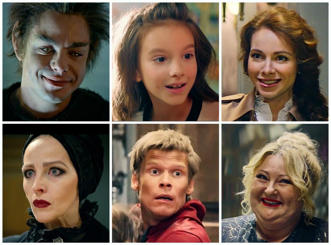 Актёры из фильма Домовой 2019