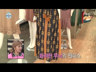 I Live Alone 180928 Episode 262