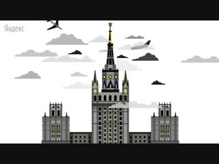Рассказ о сталинских высотках