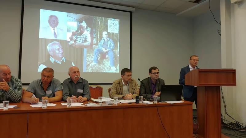 Ефимова В.А. Выступление на Петербургском концептуальном форуме