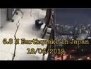 6.8 M Earthquake in Japan 2019 Tsunami Warning - Video