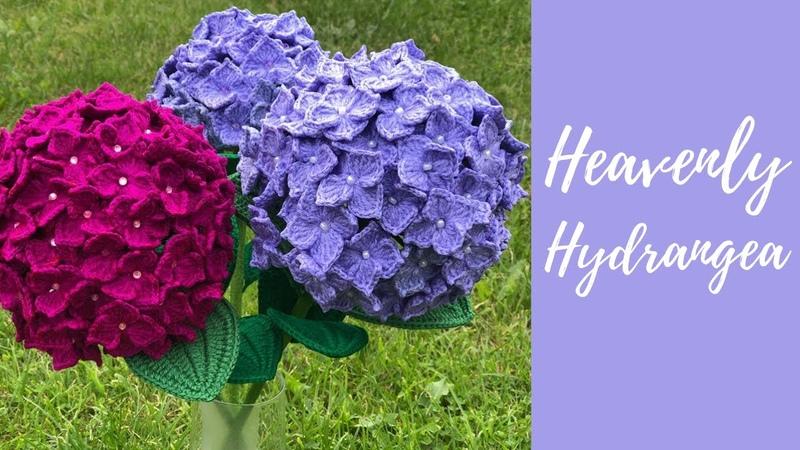 วิธีถักดอกไฮเดรนเยีย