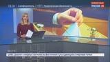 Новости на Россия 24 Большинство россиян готовы голосовать за Путина