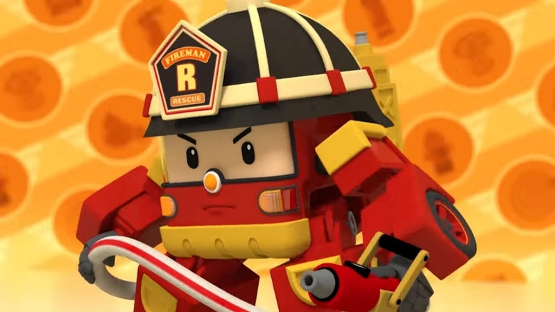 Робокар Поли Рой и пожарная безопасность Полезный но опасный огонь Будь осторожен на кухне