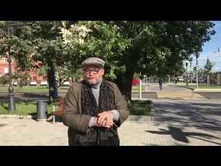 Александр Васильев о своей книге и своем юбилее