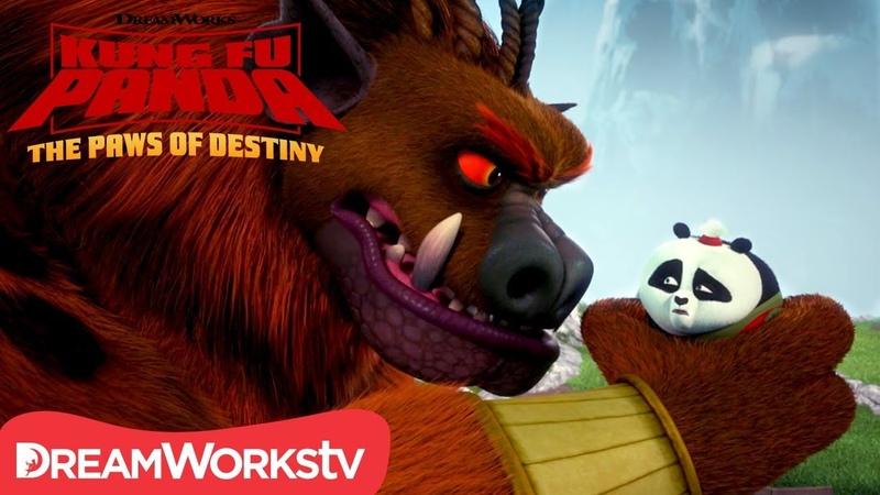 Кунг-Фу Панда: Лапы Судьбы / Kung Fu Panda: The Paws of Destiny Destiny Demonic Interruption