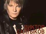 03 Виктор Салтыков - Невесомость