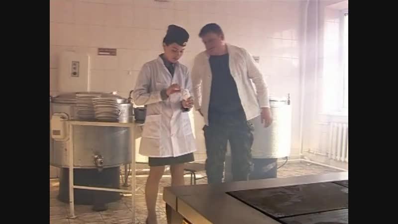 Бром в чай, чтобы писюн не стоял - Солдаты (2004) [отрывок сцена момент]