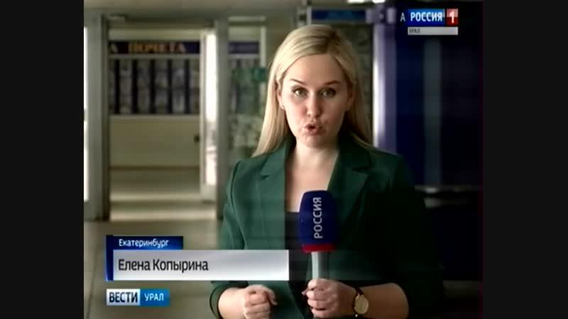 Уральцы готовятся отправиться в кругосветное морское путешествие
