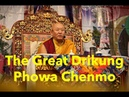 The Great Drikung Phowa Chenmo By H.H The 37th Drikung Kyapgon Rinpoche In NYC. Part 1